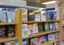 Toko Buku Offline