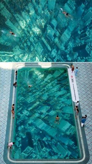 iklan-hsbc-pool1