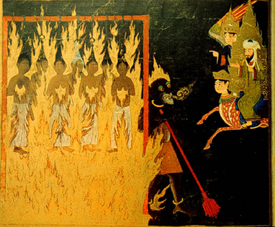 neraka-agama-islam