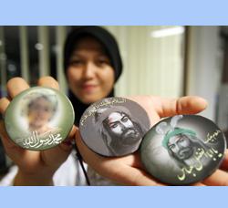 pin Nabi Muhammad