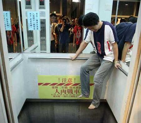 elevatorfloorillusion1
