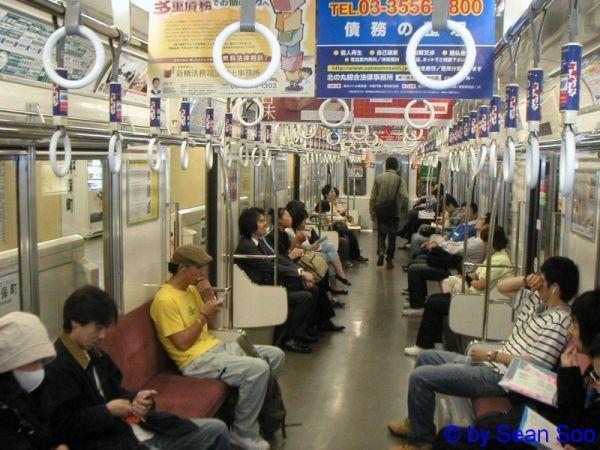 Foto di Dalam Kereta Api Kebersihan di Dalam Kereta
