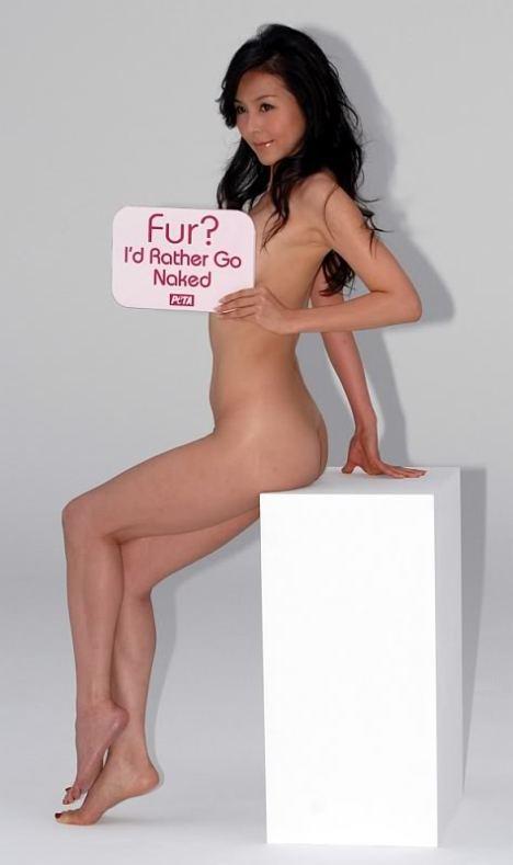 Foto telanjang Aya Sugimoto di kampanye PETA